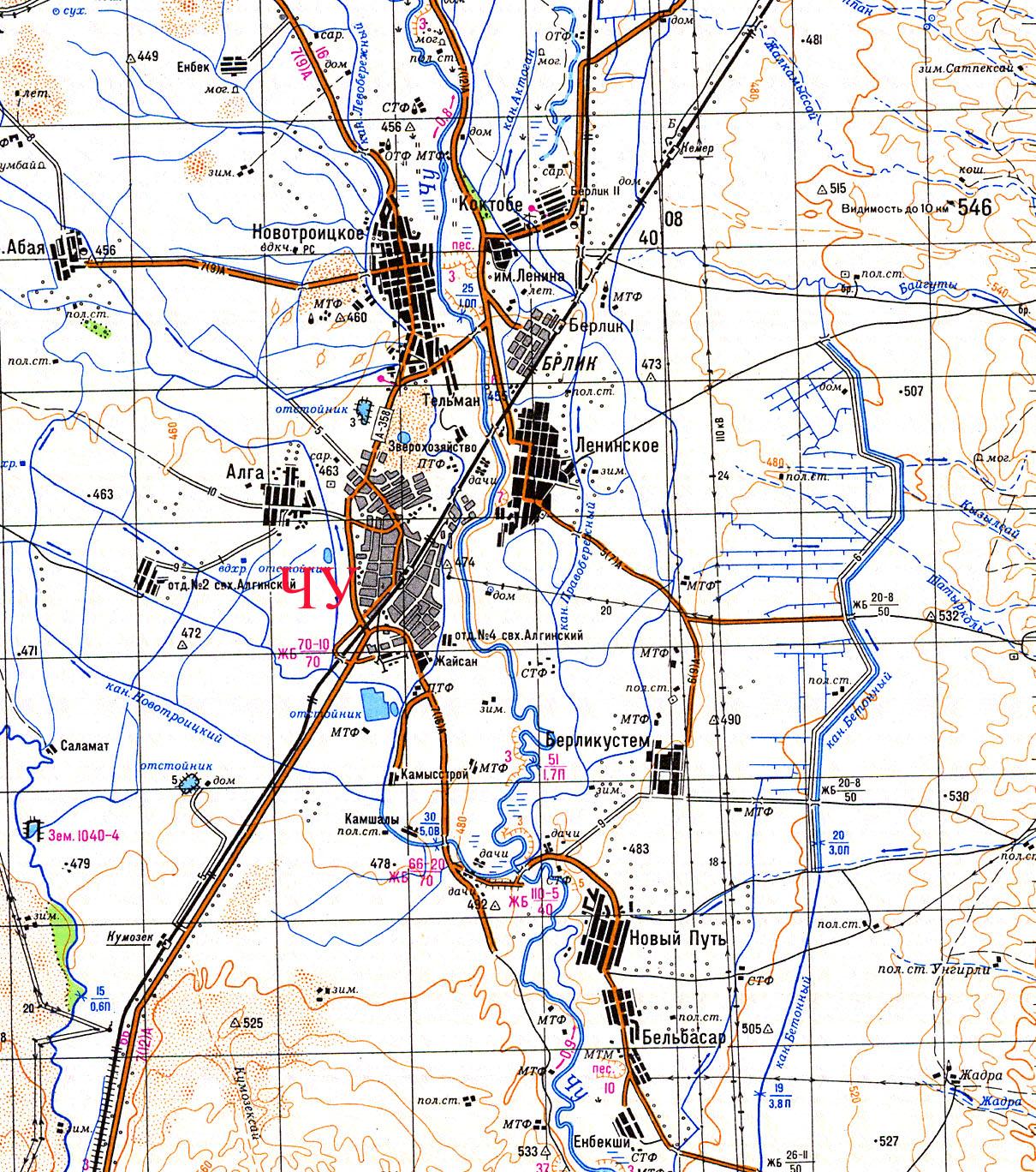 Карта Города Тараза Со Спутника